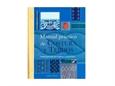 Imagem de LIV010334 ... Livro: Manual Práctico de Costura y Tejidos