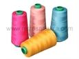 Imagem de LIN5000-CO-120 ... Cone de Linhas nº.120 (100% Polyester)